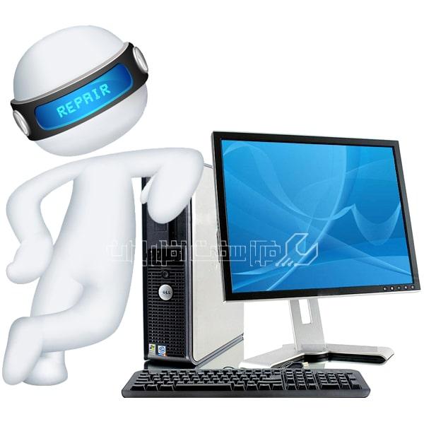 تعمیر کامپیوتر dell