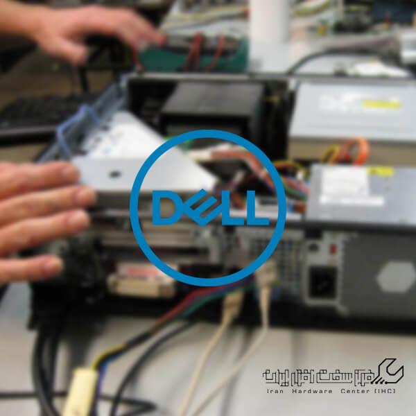 تعمیر کامپیوتر دل در محل