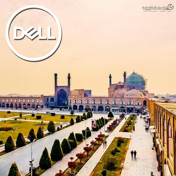 نمایندگی دل در اصفهان