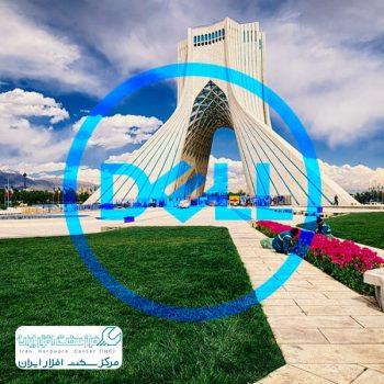 نمایندگی دل در تهران