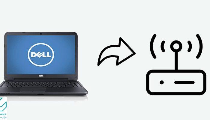 آموزش نحوه تبدیل لپ تاپ به مودم وای فای در ویندوز 7، 8 و 10