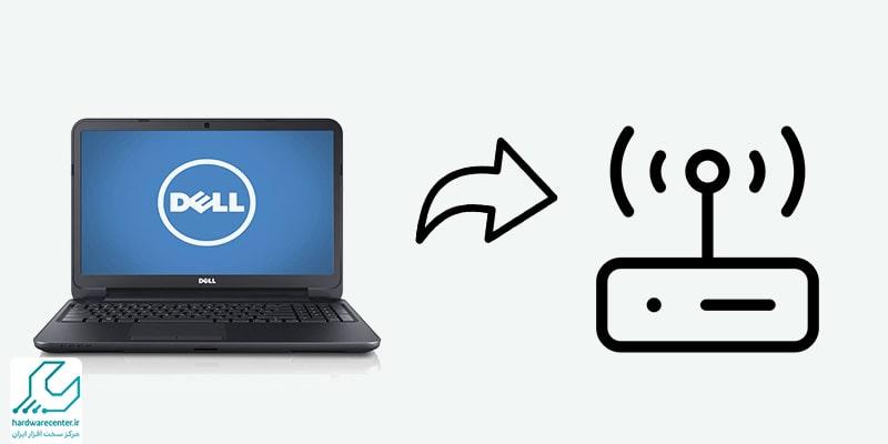 تبدیل لپ تاپ به مودم وای فای
