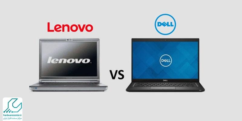 مقایسه لپ تاپ دل با لپ تاپ لنوو